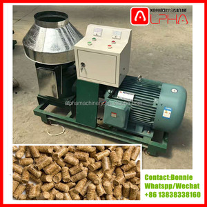 Small capacity fish feed pellet extruder/catfish poultry feed pellet yellow corn animal feed manufacturing machine