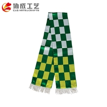 Nylon Festival Celebration Fans Satin Soccer Scarf