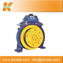 Elevator Parts|Traction System|KT41M-G100|Elevator Gearless Traction Machine