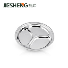 New arrival round 3 compartment stainless steel mess dish tray