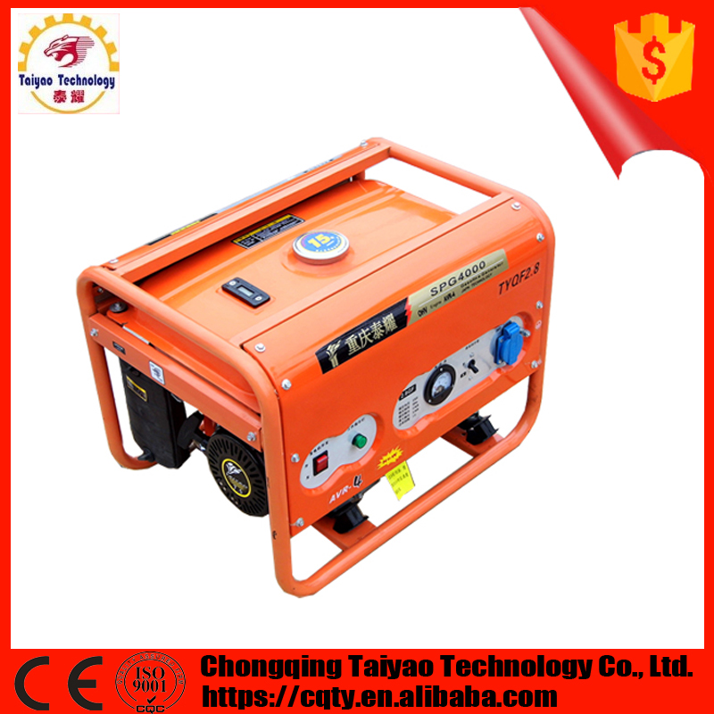 portable gasoline generator with Electric Start and storage battery