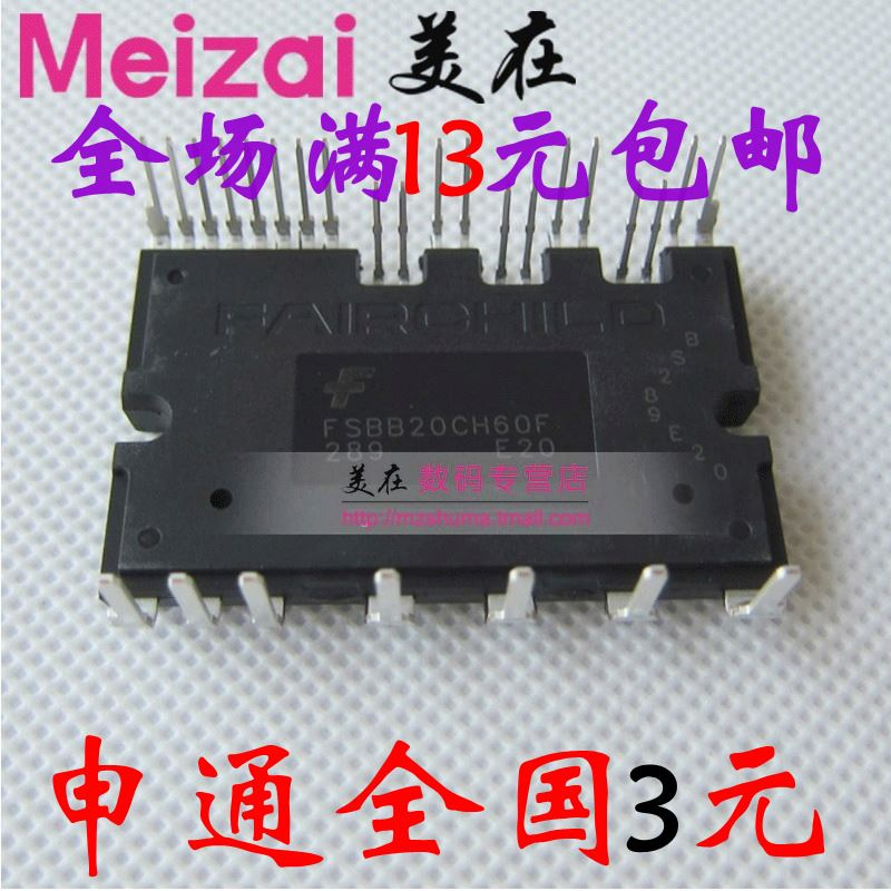 FSBB20CH60F IPM frequency conversion module 20A / 600V--MZSM3 IC Electronic Component