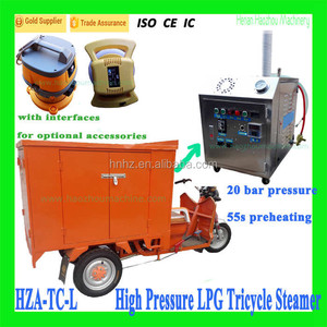 HZA-TC-L LPG Steam Cleaner Equipment/Car Detailing Equipment For Sale