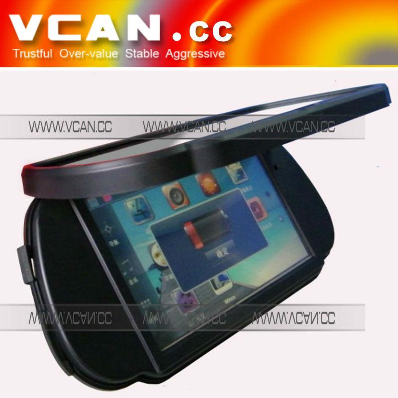 7 zoll auto r ckfahrkamera mit gps navigation vcan0578. Black Bedroom Furniture Sets. Home Design Ideas