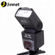 Jinnet for Nikon Flash Speedlight JN-410 D7100 D7000 D5200