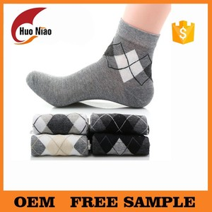 Wholesale Huff Socks, Wholesale Huff Socks Suppliers and