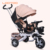 New Push Stroller tricycle for kids 1-6 years / cheap children tricycle with tailer / Manufacturer new baby tricycle china