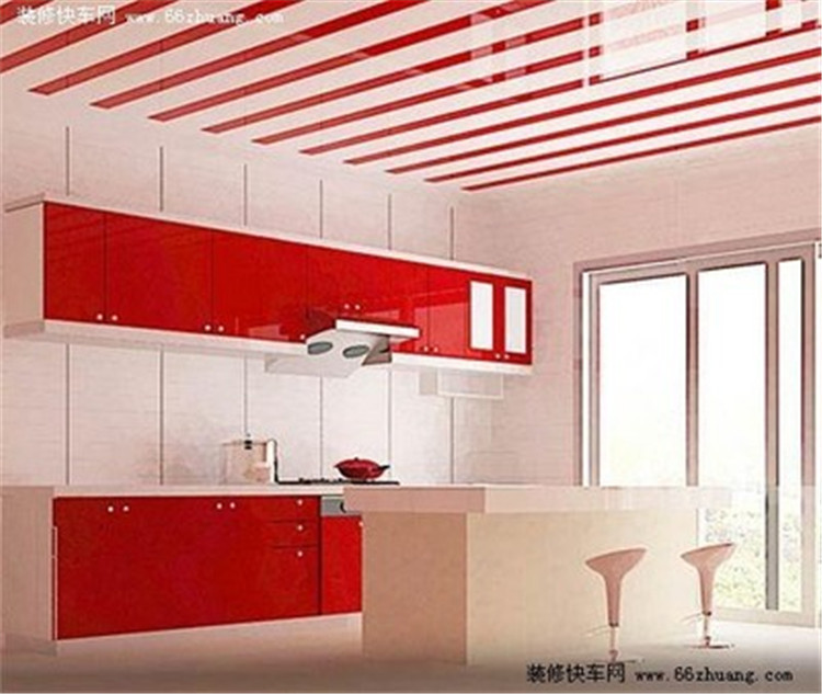 Pvc Kitchen Wall Cladding