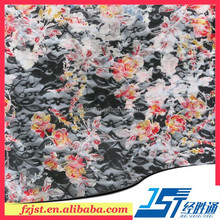 Printed Beaded Lace Tulle Fabric For Wedding Dress High Quality Lace