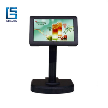 7INCH  USB POS LCD CUSTOMER DISPLAY MONITOR