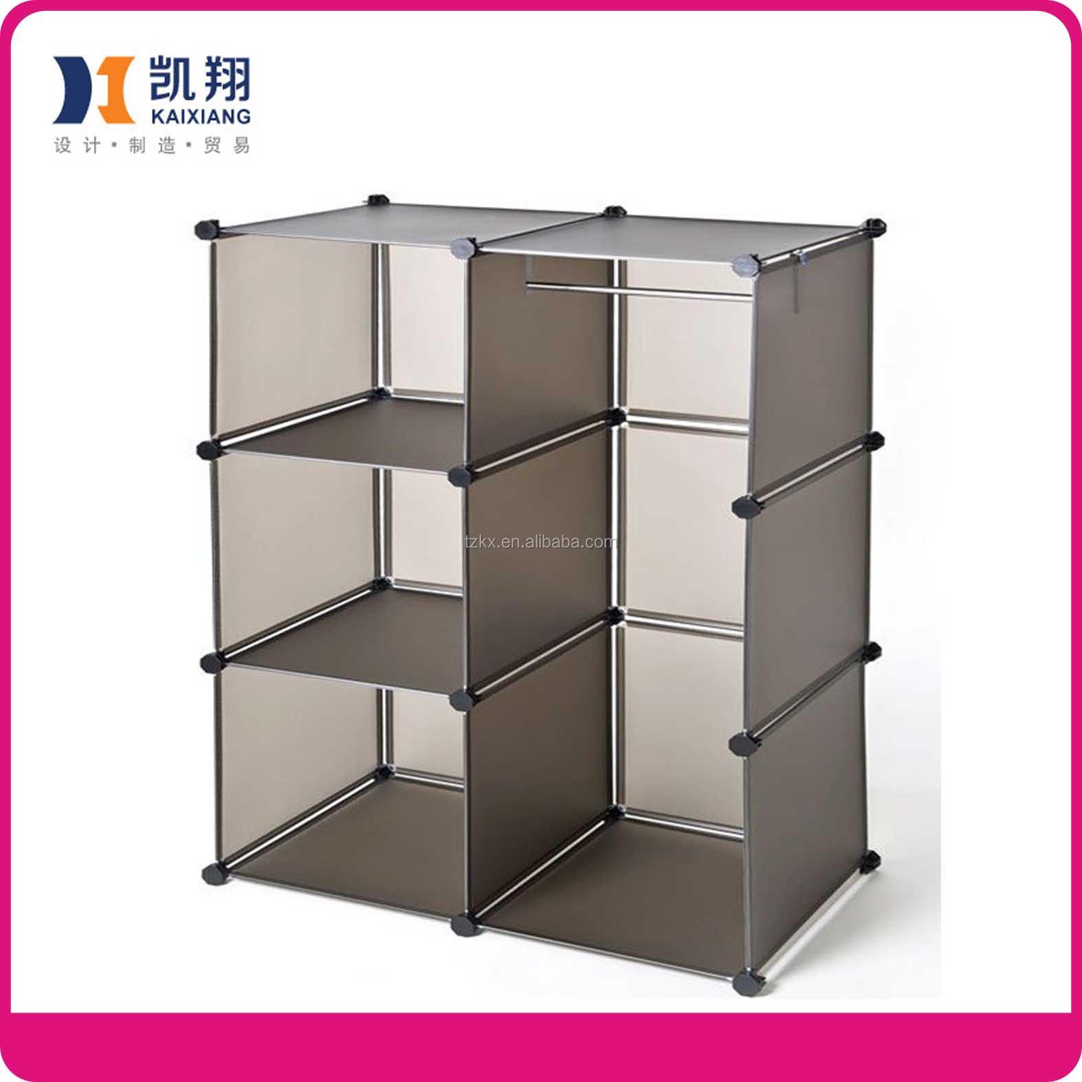 Plastic Folding Stackable Storage Cubes