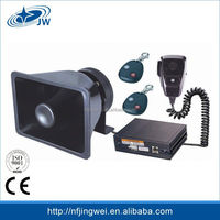 Widely use high quality low price Motor car horn police siren speaker
