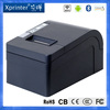 58mm POS Thermal Receipt Printer manufacture