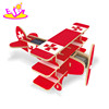 2017 new design build kit wooden airplane toy funny kids wooden airplane toy best design children wooden airplane toy W03B064