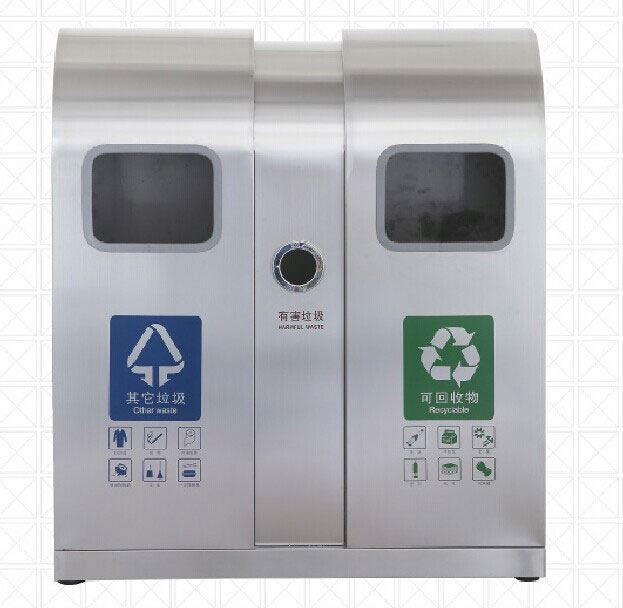 shops selling steel Waste Separation Bin domed lid trash recycler street roadside bin trash bin