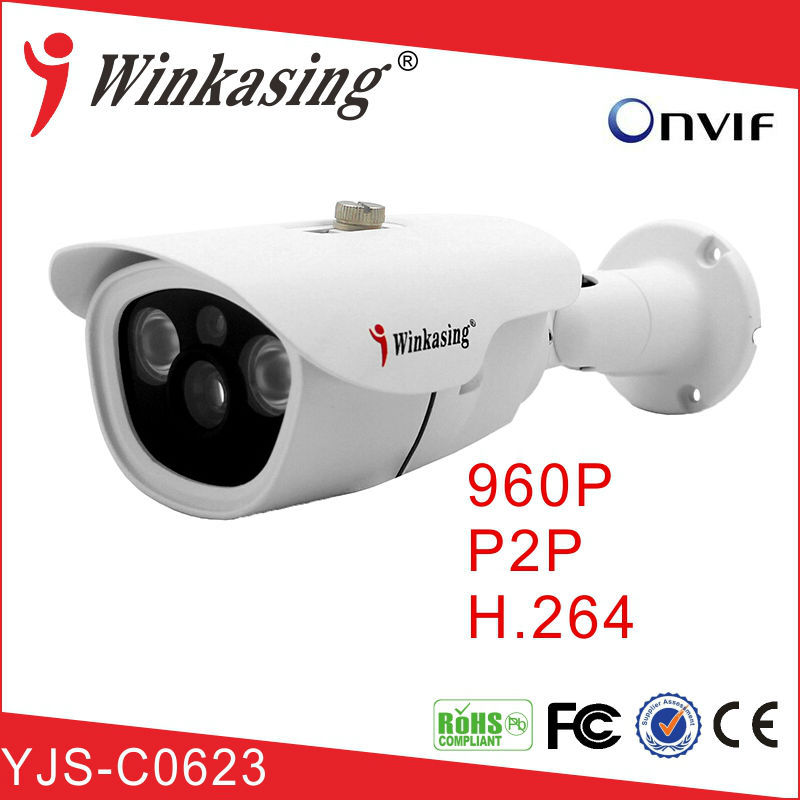 Manufacture supply 3.0 MP CMOS P2P bullet camera w