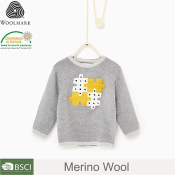 fc91e4ca07ed Woolen Sweater Designs For Children