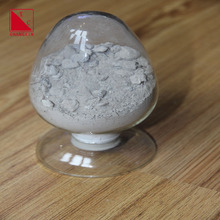 High-intensive and abrasion-proof refractory cement material