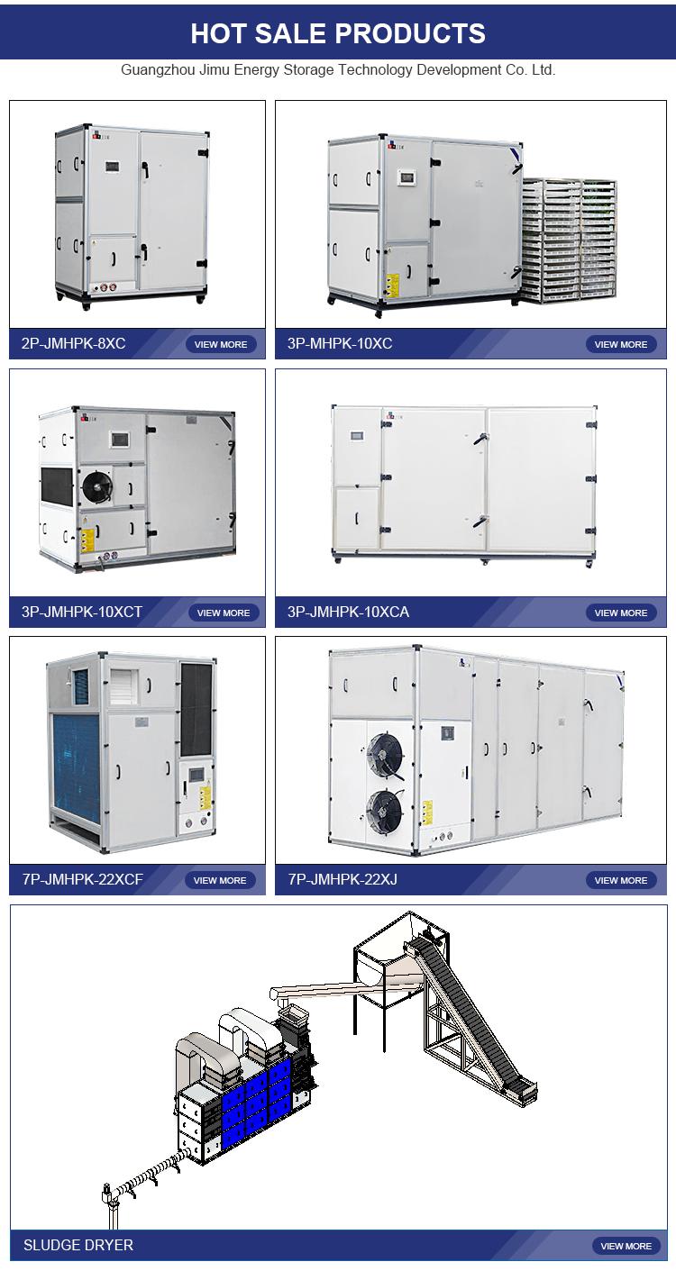 Santrifüj fan altın çilek kurutma fırını/trabzon hurması kurutma makinesi/meyve ve sebze işleme ekipmanları