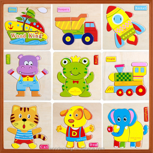 2017 China Factory Animal Baby Child Intellectual Toys Custom 3d Wooden Educational Puzzle