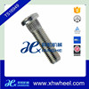 /product-detail/high-press-in-trailer-wheel-bolt-stud-60371622141.html