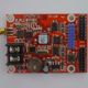 RS232 led display control card
