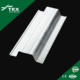 Omega shaped drywall metal studs steel profile plasterboard gypsum board decoration ceiling materials