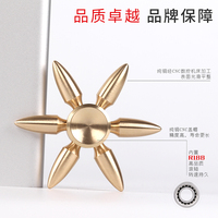 The best quality Bullet Gyro toys six arm finger spinner newest pure copper bullet hand fidget.