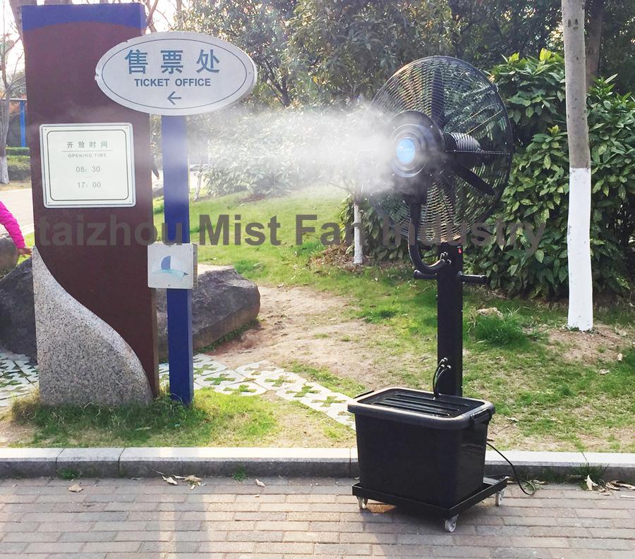 Debenz Water Spray Cooling Fan Water Mist Fan Buy Cool