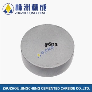 tungsten grind round yg15 carbide bar