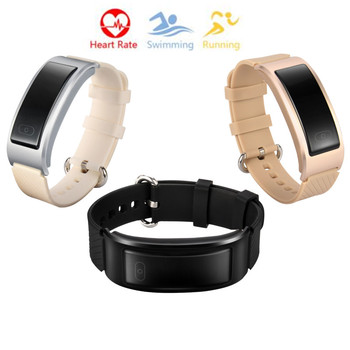 Swimming manager smart bracelet heart rate Waterproof IP68 Fitness Tracker Wristband Bluetooth Sport Smartband