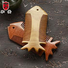 greensandalwood baby hair brush and comb set lice hair comb bamboo custom logo hair brush
