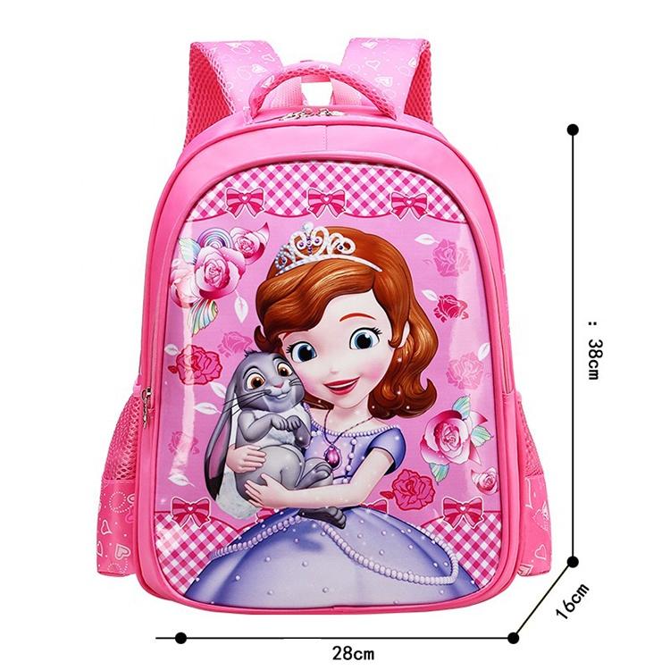 China Book Bag Backpack 6aa50982dbe9a