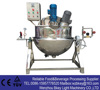 Stainless Steel Steam Jacketed Kettle with agitator manufacturer