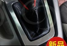 free shipping! The gear shift lever panel for 2012 2013 ford focus mk3 manual shift