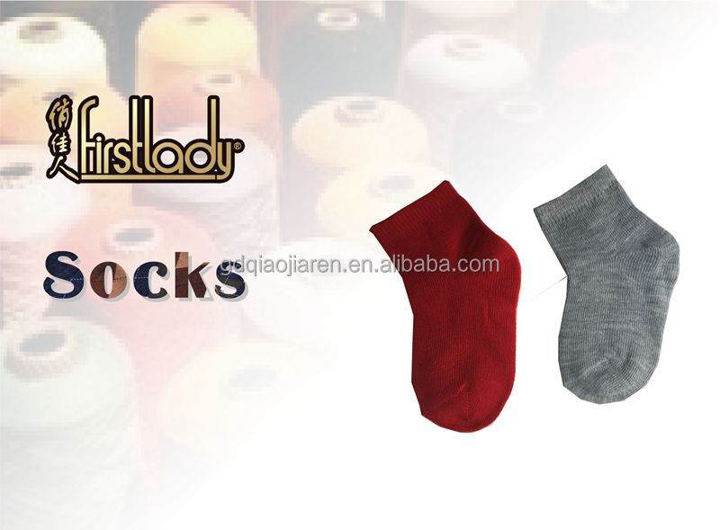 2016 Hot Selling Breathable Pure Colour Children's Socks