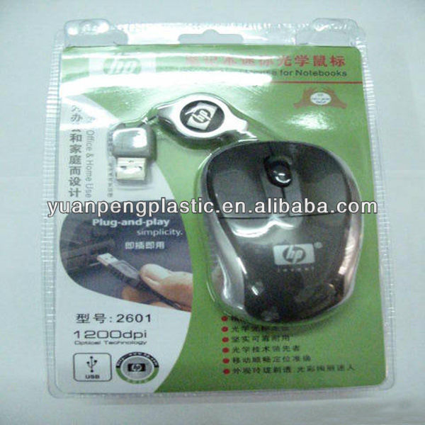 Computer Mouse Pvc Blister Packaging
