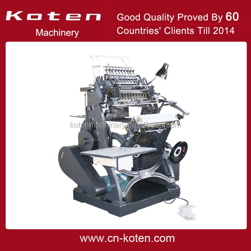 sewing binding machine