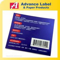 Customized lamination removable offset fsc paper