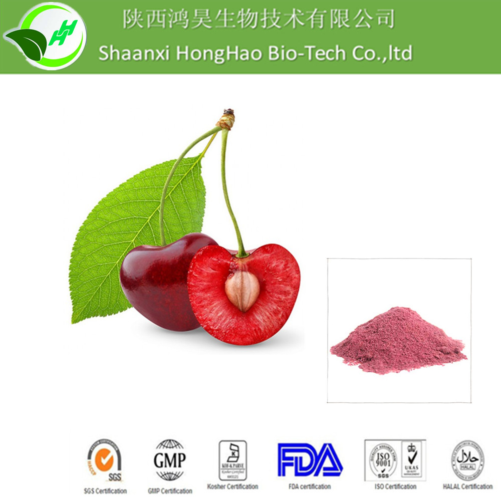 Honghao High Quality 17% Vitamin C acerola cherry extract/acerola extract/natural vitamin c extract