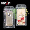 10*17.5cm iphone 6plus case transparent clear plastic bag packaging bag pvc zipper bag