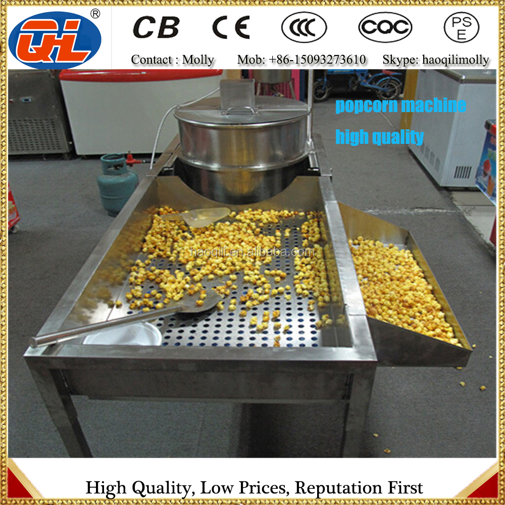gas popcorn machine