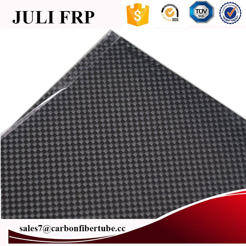 1carbon fiber plate2.jpg