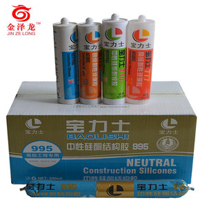 general purpose quick drying acid resistant silicone sealant waterproof gun prices