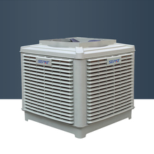 Hot sale 2 years warranty China SEPAT brand pure copper motor evaporative air conditioners mobil cooler