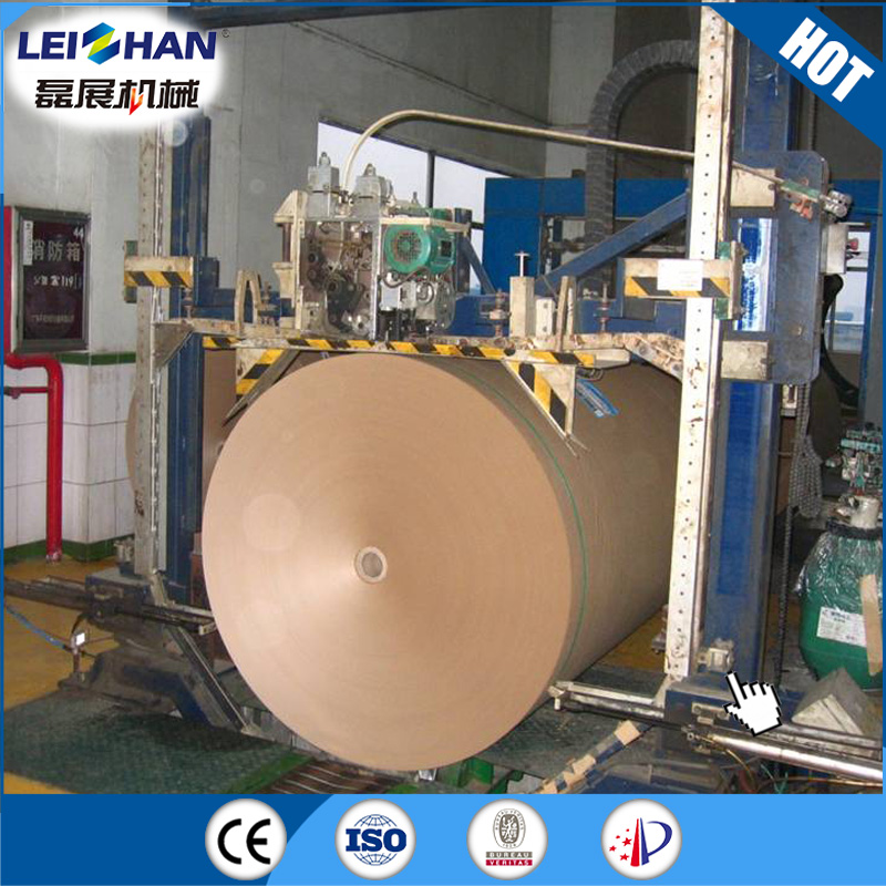 Kraft Paper mill production machines and equipment, recycled paper making machine
