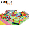 Best Selling Baby Soft Play & Toddler Soft Play Equipment Indoor Playground Toys