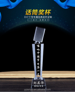 Made In China Custom New Design Microphone Trophy