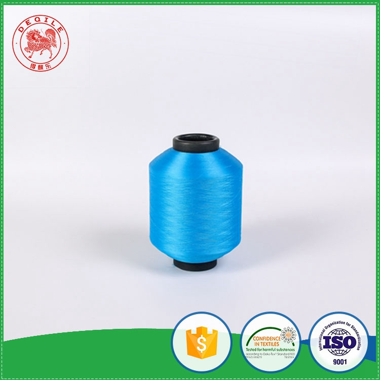 Fashion fabric 100% manufacturer in china air covered polyester spun yarn