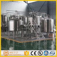 100L 200L 300L 500L 1000L Fermenter,Beer fermentation tank